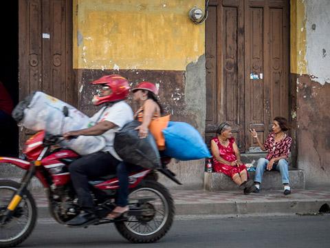 Nicaraguan Street Scene - Ladies on Stoop