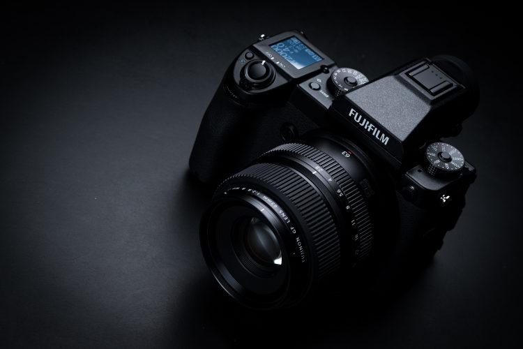 Fujifilm GFX 50S camera with lens