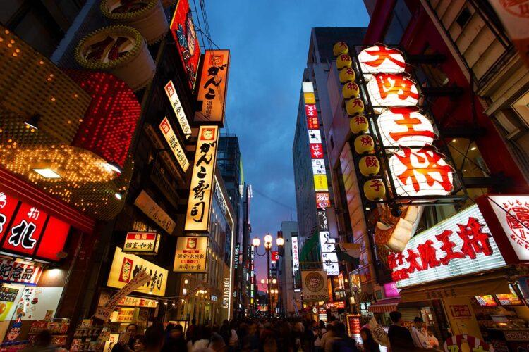 Osaka after