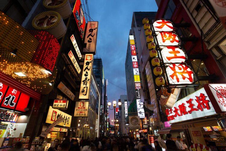 Osaka before